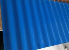 Aluminum Corrugated Roofing Sheets |